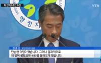 [정치]국무위원 최초의 탄핵안 탄생하나: 레전드 정종섭 장관님 전상서