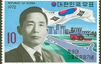 [정치]박정희 우표 철회 : 구미시장님 힘내세요