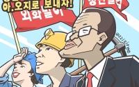 [딴지만평]정운천의 청년(반동) 10만 오지 수출 정책: 그냥 니가 가면 안 되겠니?