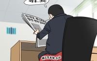 [딴지만평]서초동