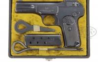 안중근의 잃어버린 총을 찾아서8: 한국으로 총을 배송 받아라