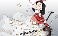 [딴지만평]오늘의 퀴즈