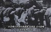 [사회]어느 목사의 망언과 한국교회