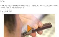 [생활]전자담배 가이드 <2>- 기계 변천사 : 배터리