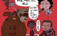 [딴지만평]김무성의 옥새 투쟁 : 새누리 진박 단수/우선추천 공천