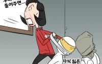 [딴지만평]무제한 인질극