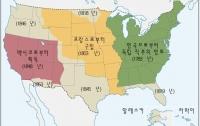 전염병이 바꾼 천조국의 역사4: 미국, 루이지애나를 매입하다