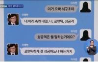 [김현진의 몸살]가장 강렬했던 남자의 감촉