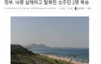[산하칼럼]북한 주민 북송 : 야만의 시대를 추억하며