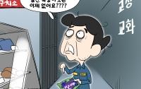 [딴지만평]2018 지방선거 결과 : 소즁한 my구미인데...