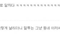 [딴지라디오]슈퍼의 스타K 제03회: 일생에 한 번 뿐인 결혼식, 아니 호갱식
