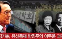 """[독투불패]봉인해제 """"기춘대군 출사표"""""""