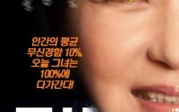 [주간 딴지갤러리]무시