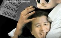 [딴지갤러리]그 놈 무혐의 : 심학봉의원 합법적 성폭행매매