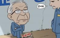 [딴지만평]인생 2막을 시작한 양승태를 응원한다