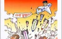 [주간 딴지갤러리]세금폭탄 2015 (박근혜 vs 노무현)