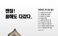 [경축] '더딴지 12호' 발행