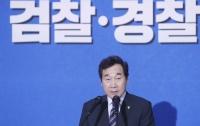 [집중분석]검‧경 수사권 조정 : 일본의 검‧경제도는 어떻게 되어있나