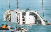 [독투불패]한국재난사 <2> 서해 페리호 침몰