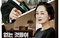 [문화]영화 '특별수사: 사형수의 편지' : (헬)조선명탐정의 체념