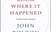 [존 볼턴 회고록]'내가 존 볼턴 시다바리요!', 자랑하는 보수언론