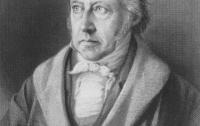 [인물]다시 보는, 철학자 헤겔의 삶 1 : 시대정신의 여명