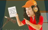 [딴지갤러리]무슨 마약하시길래 : 김무성과 그의 사위의 몽환적 퍼포먼스