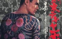 또 다른 일본, 야쿠자 100년사 6: 2대 오야붕의 죽음과 3대 오야붕의 대두