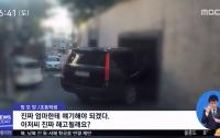 [시사변두리]이슈vs이빨 - 우리 안의 조선일보
