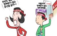 [딴지만평]노피스존