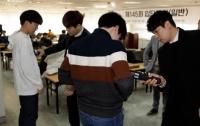 [경악]바둑 프로입단대회인공지능부정행위