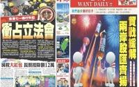 홍콩은 어떻게 홍콩이 되었는가5: 용무파 라이징