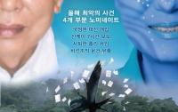 [주간 딴지갤러리]아바타