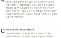 [기획]일화로 보는 언론사주 시리즈 1 : 홍석현