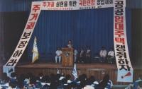 [역사]어느 민초의 반세기 전투기 8 : 그 시절 대한민국 경찰