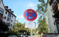 [답사]독일 어느 작은 도시의 교통혁명 이야기