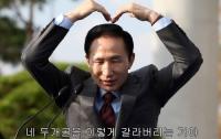 [6.4 지방선거]어느 연예 기획사 이야기