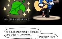 까면서 보는 해부학 만화 21화 : 부르르 비뇨 생식계