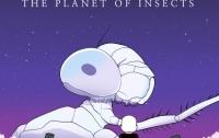 만화로 배우는 곤충의 진화(完) : 곤충의 행성