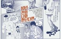 [공지]벙커깊수키 통합 20호(10년 전의 나와 만난다면) : 백일장 5월 18일까지