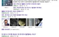 [과학]파토의 <호모사이언티피쿠스> - 27. 달 탐사는 마냥 삽질일까