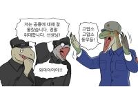 만화로 배우는 공룡의 생태 5 : 공룡의 성공요인