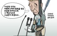 [딴지만평]피해자 코스프레 끝판왕(마블 ver)