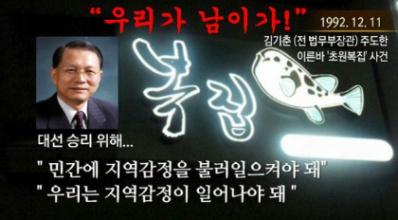 김기춘2.jpg