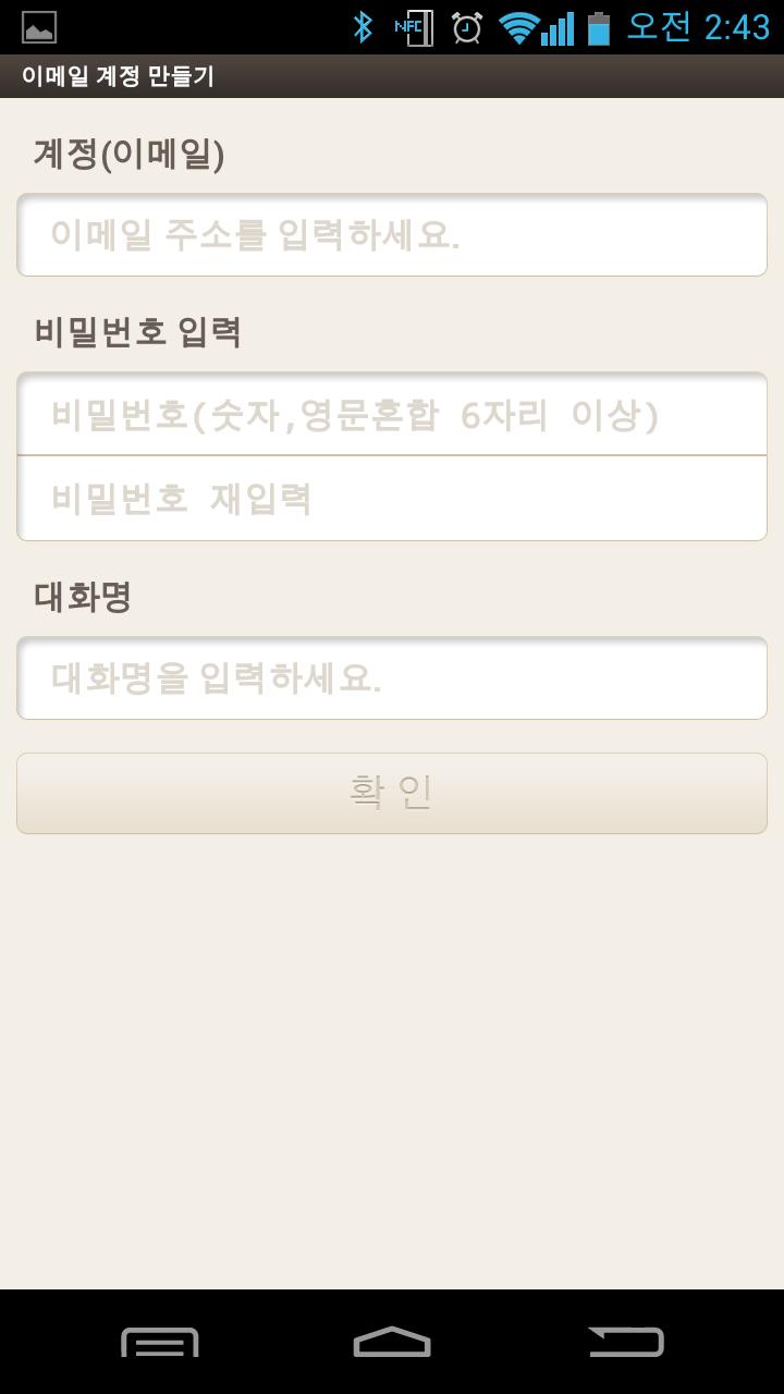 Screenshot_2013-08-17-02-43-24.png