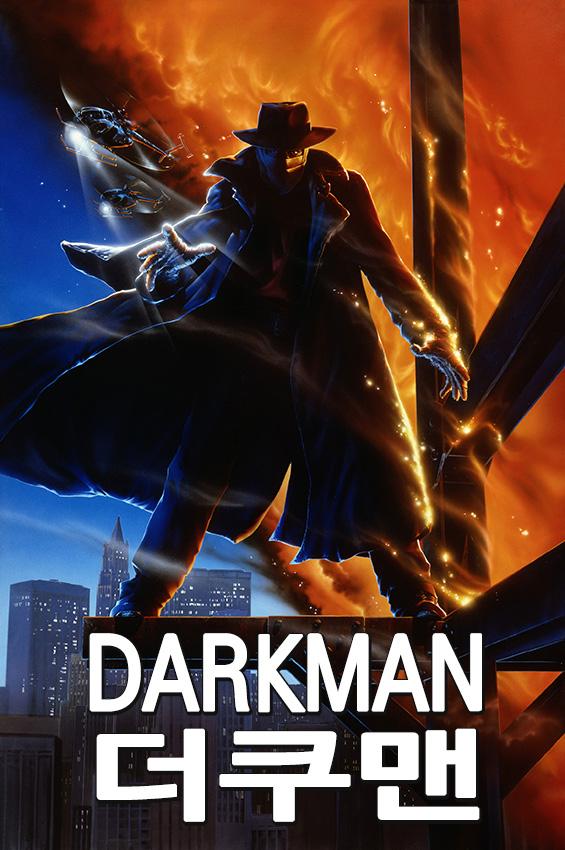 darkman_1990_1.jpg