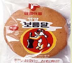 보름달 빵.jpg