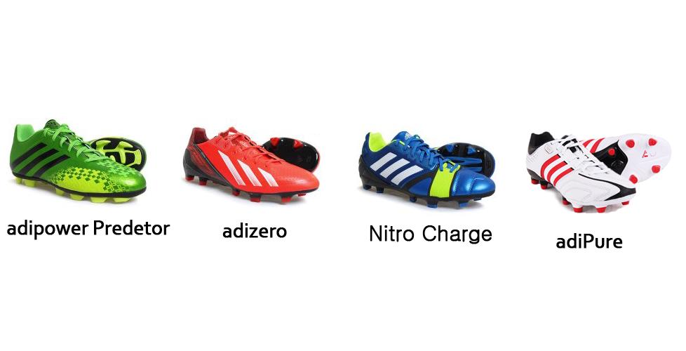 adidas lineup.png