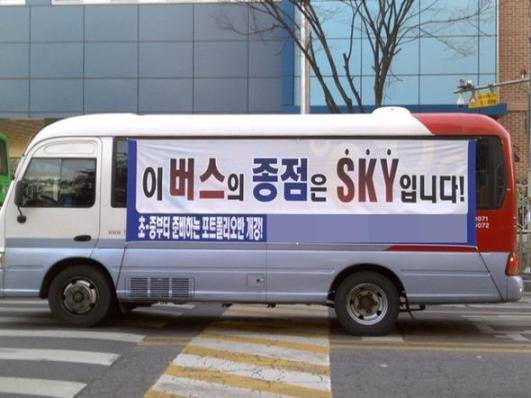 bus_sky1.jpg
