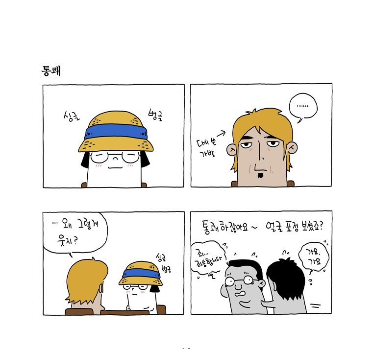 꼬마비_-011.jpg